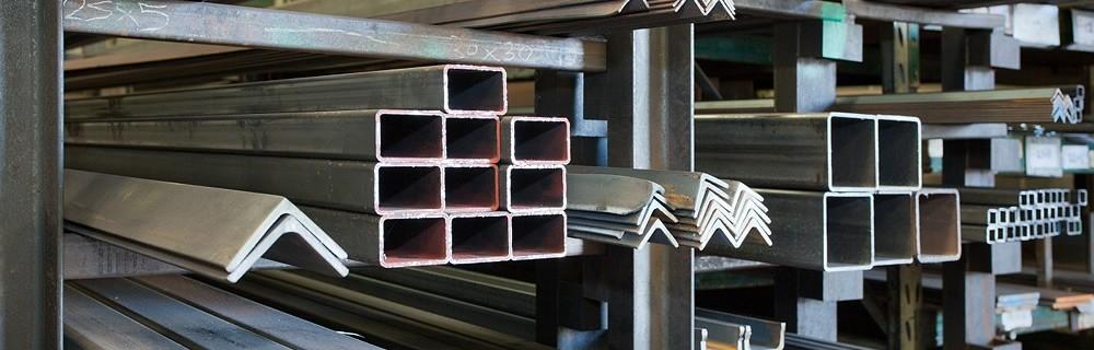 Wilsden Steel rsj